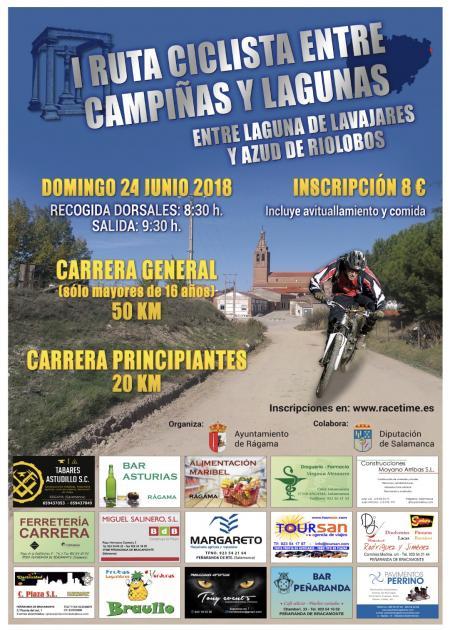 I Ruta Ciclista Entre Campiñas y Lagunas